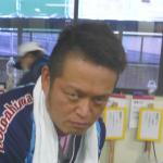 三登 誉哲(広島県)