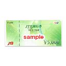 JTB旅行券5,000円分