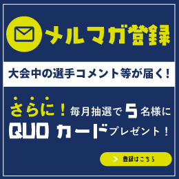 https://www.hofukeirin.jp/mailmagazine/