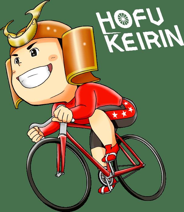 ホープ君 -HOFUKEIRIN-