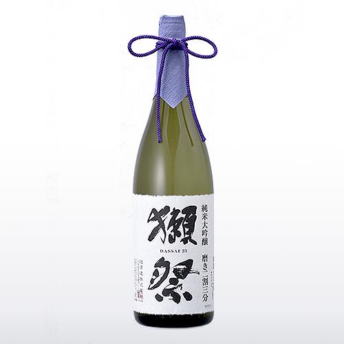 獺祭 純米大吟醸 磨き二割三分【1,800ml】