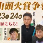 main125